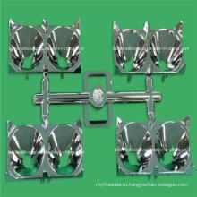Гальваника алюминиевые Пластиковые светодиодные лампы тень