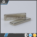 Factory made hot-sale shielded emir ferrite magnet