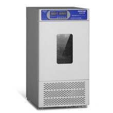 Constant Temperature Electrical Microbiological Bod Automatic Lab Thermostat yogurt Incubator Manufacturer