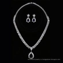 Комплект-222 Xuping сплава цинка свадебные украшения серебряного цвета свадебный набор, серьги и ожерелье женщин, модные ювелирные изделия