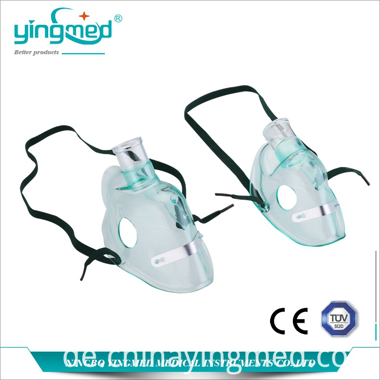 Disposbale Nebulizer Mask