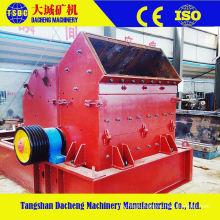Dacheng Mining Machinery Hammer Crusher