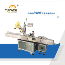 Horizontal Round Bottle Lableing Tube Labeling Machine