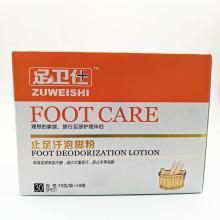 Bset Selling Foot Bath Powder Expelling Damp