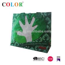 reusable promotional bag/ pp woven laminated bag