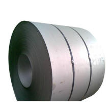 Hot Rolled Stainless Steel Coils 201