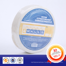 Bokun Brand Adhesive Fiberglass Mesh Tape Used in Cement Board
