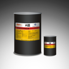 Two Component Adhesive Silicone Sealant