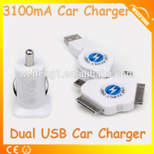 High Quality Dual USB Car Charger Plug WF-109