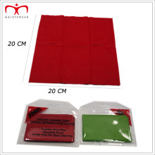 1pk Jumbo Eyeglass Cleaning Cloth (PJB2)