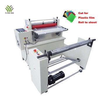 Автоматическая резка резиновых материалов на листовой машине