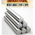 ASTM B637 Inconel 718 distributeur de barres de rondes en acier alliage voulait