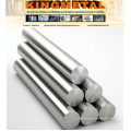 ASTM B637 Inconel 718 Steel Alloy Round Bar Distributor Wanted