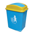 Good Quality Garbage Can / Garbage Bin (FS-80040)