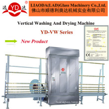 Hot Sale New Product Vertical Washing and Drying Machine