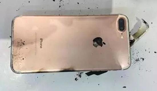iPhone 7 blast
