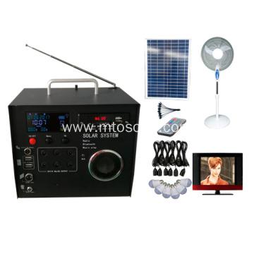 40w LCD solar home light system