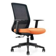 Новый офисный офисный офисный корпус (HF-183B)