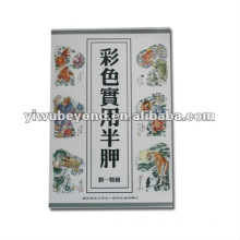 chinese tattoo book