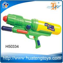 Pistolets et pistolets de poche pour enfants 2014 pistolets à eau les plus vendus