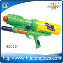 Wholesale pistols and handguns for kids 2014 best selling water guns