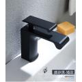 BNF658 The best choice single lever faucet,unique faucet, bathroom basin faucet