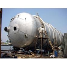 ODM for Offer Complete Set Of Equipment, Pulp Mot Fermenter Tank, Standard Type Jacket Fermenter Tank, Stainless Steel Fermenter From China Manufacturer Stainless Steel  Liquid Processing Type Fermenter Equipment supply to Dominican Republic Factory