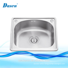 DS 5042 China Supply Commercial Apron Front kitchen bowl stainless new style design utility sink