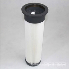 PU Top Pleated Bag Filter Cartridge