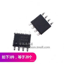 SXQ3-- LM386 SMD SOP-8 Audio Amplifier New IC LM386M-1