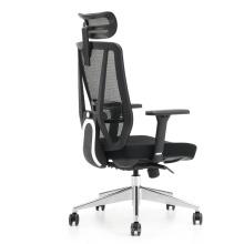 chaise à dossier central chaise ergonomique chaise pivotante