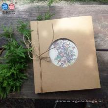 2016 Новый классический дизайн Vintage Kraft Cover Notebook (XL-MSL-01)