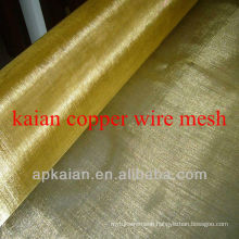 0.25mm*30mesh copper mesh cloth