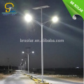 popular aluminium led street light body case