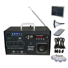 10w solar lighting for home
