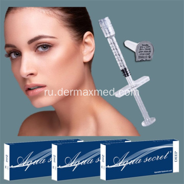 Best Price 2ml Hyaluronic Acid Injections