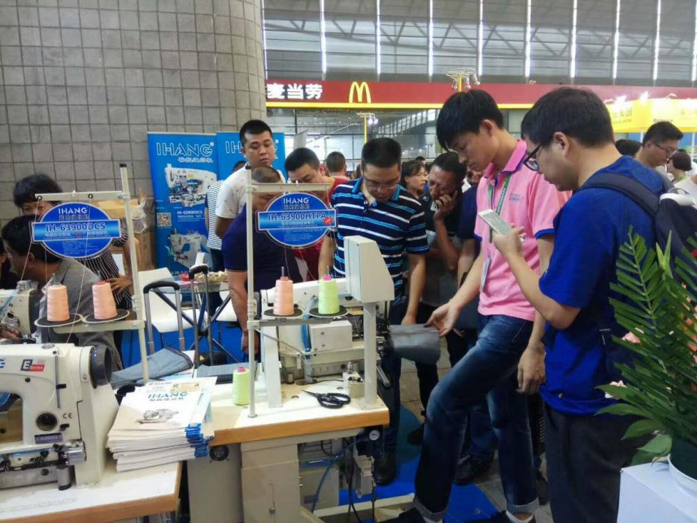 Industrial Electric Sewing Machine