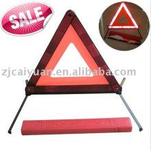 Светоотражающий предупреждающий треугольник