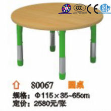 2016 Adjustable wooden round table for kids