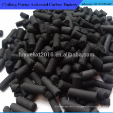 Hot Sale In Korea High Coal Columnar Activated Charcoal