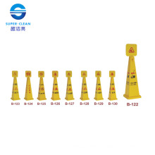 B-122~B-130 Large Caution Cone