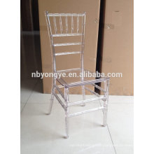 CHINA FACTORY DIRECT SELL ONE PIECE RESIN CHIAVARI CHAIR IN MONOBLOC STRUCTURE