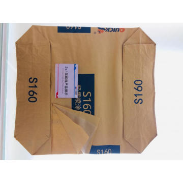 2+1-layer Paper plastic cement packaging bag