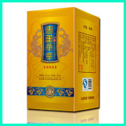 World red wine brands high-end quality PET 3D plastic Classic blue printed gift box wine packaging
