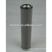 Фильтрующий элемент выхода гидравлической станции HY-PRO HP98L9-6MB, Фильтрующий элемент для оборудования для обработки табака