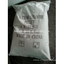 дороги снег удаления агента/навалом обледенением солей 74% гранулированного хлористого кальция