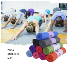 yugland high quality eco friendly  Low MOQ custom logo printed fitness PVC yoga mats