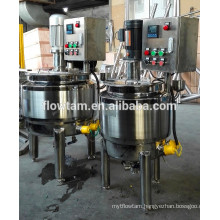 sanitary stainless steel mixing tank with agitator for liquid, chemical, cosmetic, etc.