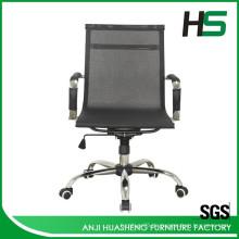 Bequemer Anji Bürostuhl ergonomisch