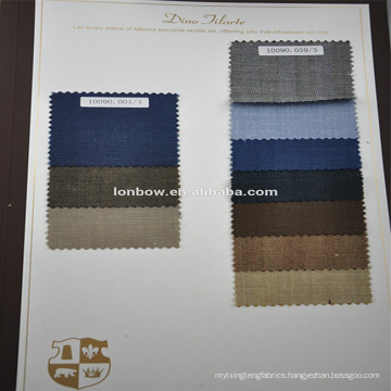Various design wool linen blended suit fabric for made to measure service